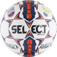 Мяч для мини-футбола Select Futsal Replica АМФР РФС   850617