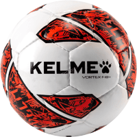 Мяч для мини-футбола KELME VORTEX OFFICIAL CCFL 9886126-129